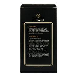 【杜爾德洋行 Dodd Tea】嚴選蜜香紅茶75g 5
