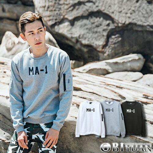 重磅刷毛大學T【JG5390】OBI YUAN韓版MA1左袖拉鍊長袖上衣 共3色