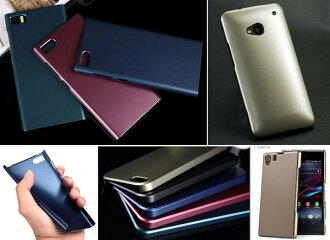 創美[A017]超薄 金屬漆 烤漆 手機殼 保護殼 HTC ONE M7 M8 M9 Desire 626 816 820 826 MAX