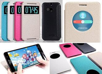 創美[A039]星韵 皮套 IPHONE 6 plus HTC M8 mini 816 S5 Z2 Z3 ZenFone 5 6 紅米 NOTE 4 喚醒 開窗 手機套 皮套 保護套 保護殼