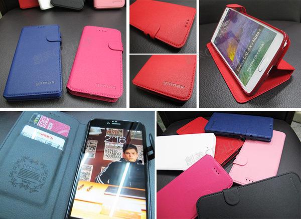創美【A055】GAMAX 二代 商務 手機 皮套 保護套 支架 插卡 磁扣 SONY Z3 C3 Z2 紅米 note 2 4 三星 Edge S5 手機殼