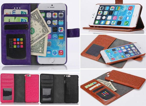 創美【A060】兩用可分離可拆皮套支架卡片皮夾磁扣 IPhone 6 plus 4.7吋 5.5吋 手機殼保護殼背蓋保護套