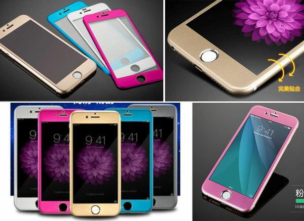 創美【C037】3D 曲面 鋁合金 全滿版 彩色 全螢幕 鋼化 玻璃 保護貼 9H 鋼化膜 玻璃貼 iPhone 6 Plus 4.7 另有imos