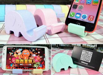 馬卡龍 大象小象 手機支架 手機座 矽膠 殼 IPAD IPHONE 6 plus 5S 紅米 NOTE 2 3 4 M7 M8 Z1 Z2 Z3 S5 zenfone 5 6 M320[D005]