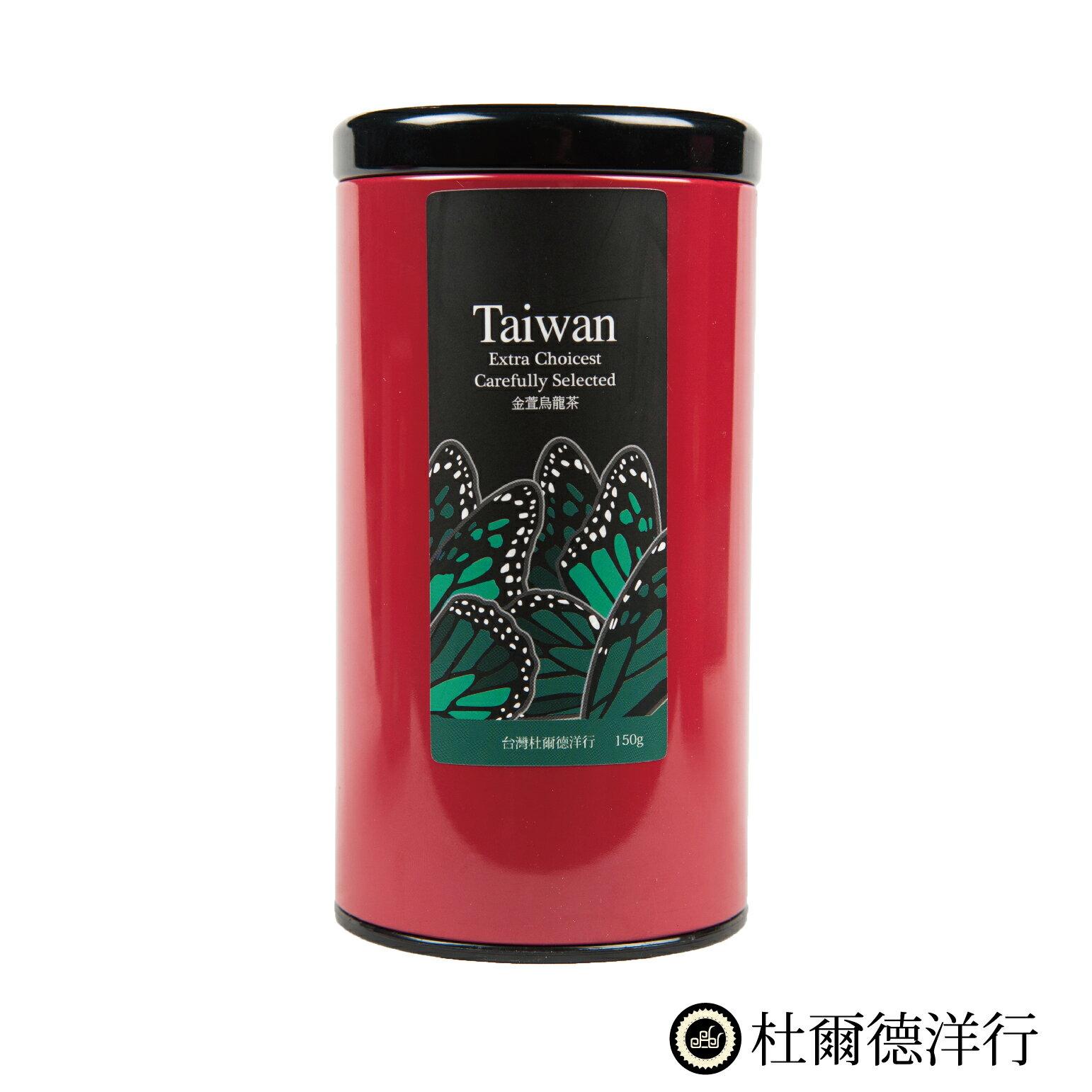 【杜爾德洋行 Dodd Tea】精選金萱烏龍茶 150g 0