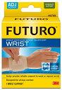 星月小鋪-Futuro可調式護腕