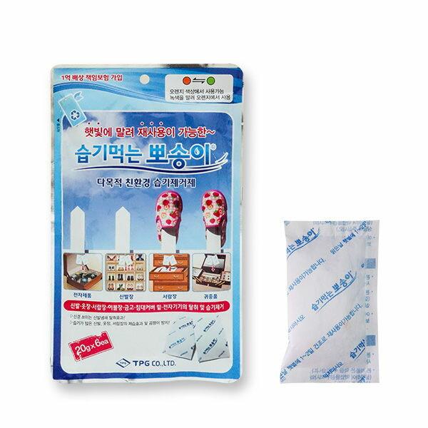 韓國進口Posong 多用途除濕包 - 限時優惠好康折扣