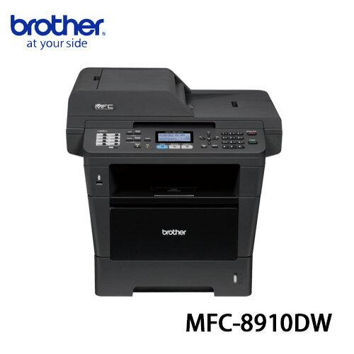 brother MFC-8910DW A4黑白雷射無線網路事務機