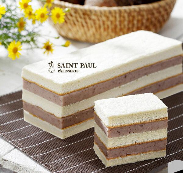 聖保羅烘焙花園  重芋泥蛋糕 人氣推薦
