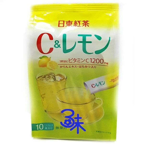 (日本) 三井農林 日東蜂蜜檸檬c果茶 1包 98公克 特價140元【 4902831503414 】(維生素C果茶)