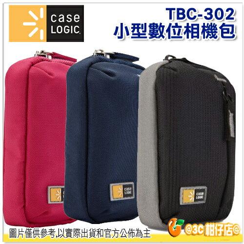 美國 CASE LOGIC TBC-302 相機包 保護套 W80 W60 u1030sw W310 TX7 T77 PF-8 85IS