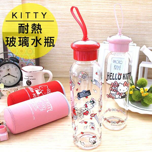 日光城。Kitty耐熱玻璃水瓶500ml,附隔熱潛水布套水杯玻璃杯隨手杯隨身瓶水壺三麗鷗凱蒂貓