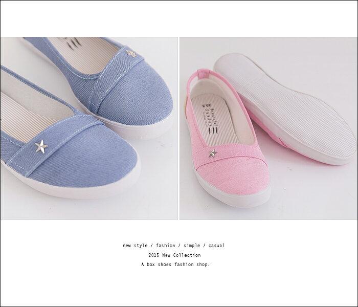 格子舖*【AJ37070】MIT台灣製 經典百搭金屬星星綴飾 粉嫩色系休閒帆布鞋 懶人鞋 2色 2