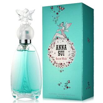 《香水樂園》 Anna Sui 安娜蘇 許願精靈女性淡香水 30ml 另有50ml 75ml 可超商取貨付款