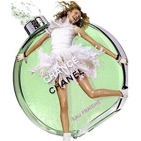 《香水樂園》香奈兒 CHANEL 綠色氣息香氛 女性淡香水 50ml 另有 100ML 可超商取貨付款