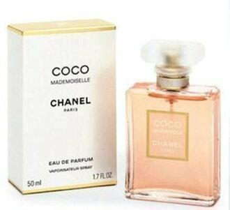 《香水樂園》Chanel 香奈兒 摩登 COCO 淡香精EDP 香水空瓶分裝 5ML
