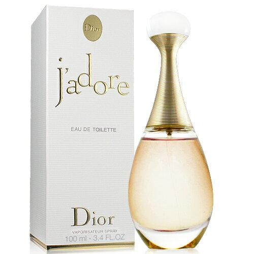 《香水樂園》Dior J'adore 迪奧真我宣言女性淡香水 50ml 另有100ml 可超商取貨付款