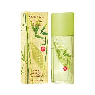 《香水樂園》Elizabeth Arden 綠茶竹子女性淡香水 香水空瓶分裝 5ML