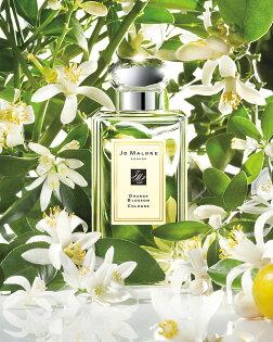 《香水樂園》Jo Malone Orange Blossom 橙花香水 香水空瓶分裝 5ML