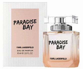 《香水樂園》Karl Lagerfeld卡爾·拉格斐 - 天堂灣限量女性淡香精 香水空瓶分裝 5ML