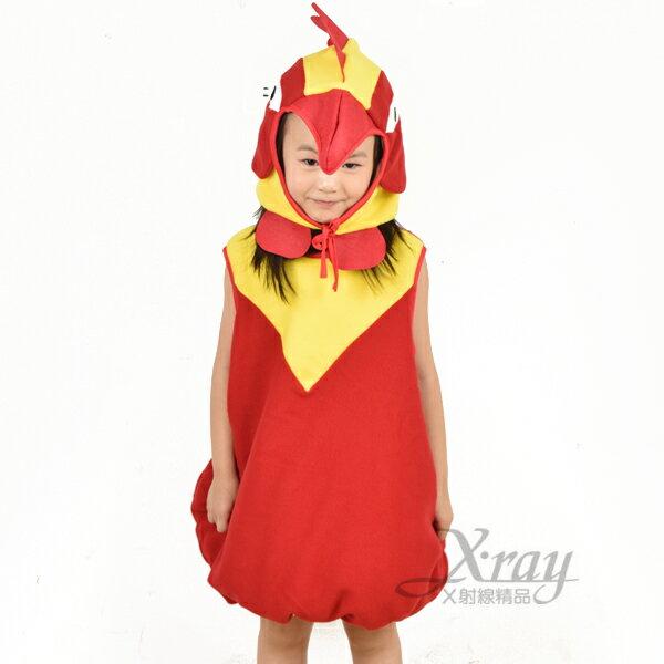 X射線【W390013】小公雞蓬蓬裝,雞年/化妝舞會/角色扮演/尾牙表演/萬聖節服裝/聖誕節/兒童變裝/表演/攝影/寫真