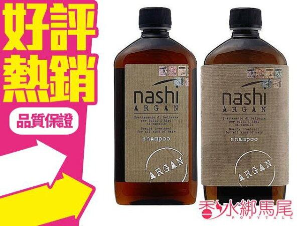 ◐香水綁馬尾◐ Nashi Argan LANDOLL 蘭朵 阿甘洗髮乳 500ML另有 護髮素/噴霧/瞬護/髮膜