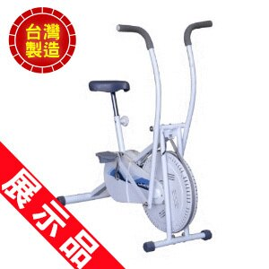 台灣製造 多功能風扇健身車(展示品)手足健身車.交叉訓練機.美腿機室內腳踏車.運動健身器材.推薦哪裡買P011-650--Z