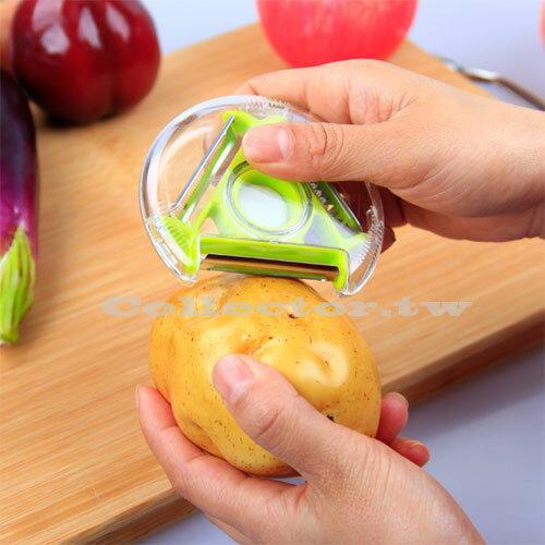 【N15090802】三用多功能旋轉削皮器 切菜器 削皮刀 刨絲器 蔬果削皮刨子