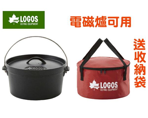 【露營趣】中和 日本 LOGOS 可電磁爐加熱10吋 SL豪快魔法調理荷蘭鍋 鑄鐵鍋 LG81062229