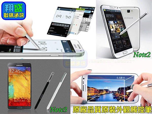 SAMSUNG Note2 Note3 Note4 S Pen Note 8.0 10 原裝品質原廠外觀手寫筆 觸控筆