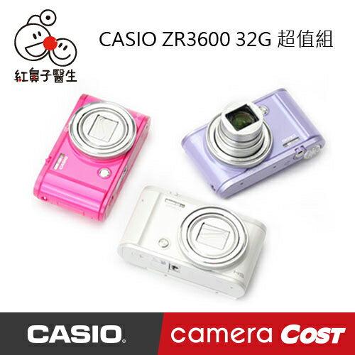 【32G超值組】CASIO EX-ZR3600 ZR3600 公司貨 新 ZR1500 ZR3500 0