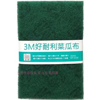【九元生活百貨】皮久熊 3M好耐利菜瓜布/綠色10枚 菜瓜布