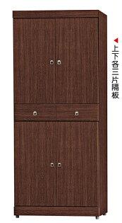 【尚品傢俱】HY-A361-07 泰勒胡桃2.5 X 6尺鞋櫃