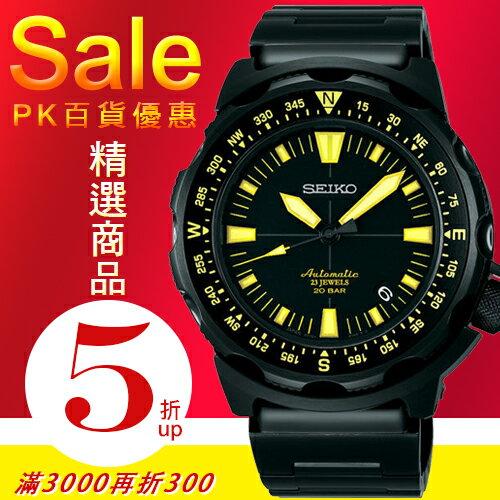 SEIKO日本精工6R15 征服者機械腕錶-IP黑/42mm SARB049J/6R15-01H0SD公司貨