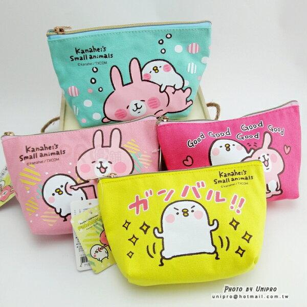 【UNIPRO】LINE貼圖 Kanahei 卡娜赫拉 正版 兔兔 小雞P助 梯形 帆布 化妝包 筆袋 收納袋