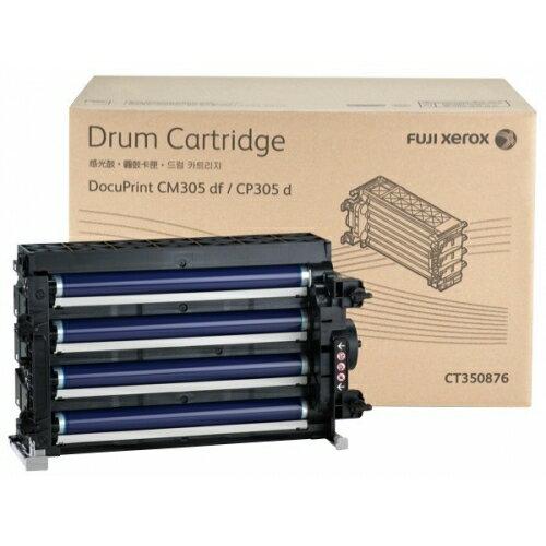 富士全錄 Fuji Xerox 原廠感光鼓 CT350876 適用 DocuPrint CP305d/CM305df