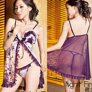 【伊莉婷】夜火 Night Fire 紫色蝶衣開衫性感套裝 2349 - 限時優惠好康折扣