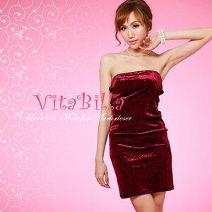 【伊莉婷】VitaBilla 夜店女王 連身裙 一件入 A001920617 0
