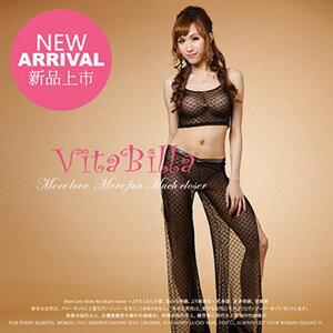 【伊莉婷】VitaBilla 拉丁戀人 上衣+下裙 二件組 A007620612 0