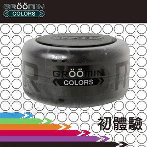 【伊莉婷】日本 @-one kuudom GROOMIN COLORS 髮膠造型 玩色系列超彈性自慰套 初體驗 黑 A1-04150149