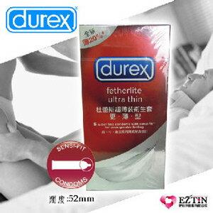 【伊莉婷】英國 Durex 杜蕾斯 更薄型保險套(超薄) 5入 CD-99878 - 限時優惠好康折扣