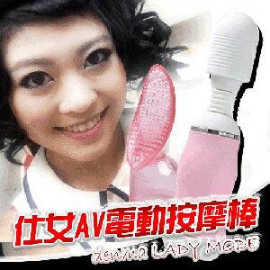 【伊莉婷】日本 MODE denma LADY 10×5段變頻絕對高潮按摩棒 矛與盾的對決 矛盾大對決 原廠正品-粉紅色 DB-R1