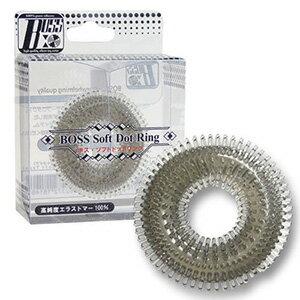 【伊莉婷】日本 MODE BOSS Soft Dot Ring 微軟type 猛男激情套 黑 ボス ソフトドットリング DM-9143304