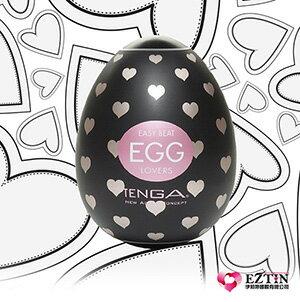 【伊莉婷】日本 TENGA EGG LOVERS 怦然心動 粉色心型花紋設計 讓您激情慾望心花怒放【美國日本區域限定】EGG-001L