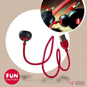 【伊莉婷】德國 FUN FACTORY CNC高科技USB磁吸充電插頭 FF1020103