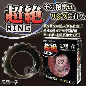 【伊莉婷】日本 TH 超絶RING スモーク 鎖精持久情趣環-顆粒 黑色 TH-07150111