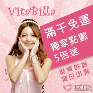 【伊莉婷】VitaBilla 魅惑之夜 LUCKMATE 嬌豔美姬 睡裙+小褲 二件組 G002510011 1