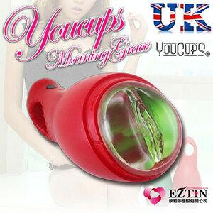 【伊莉婷】英國 YouCups Moaning Emily 浪語吟聲 愛蜜莉 紅 真人互動式叫床杯 附原廠耳機 YC0520-03