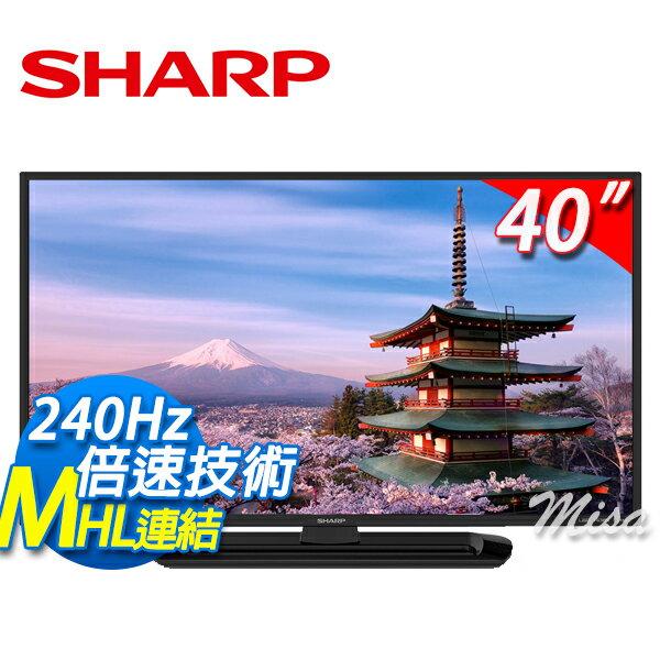 SHARP夏普 40吋 LED 超薄液晶電視 LC-40LE275T 高精密畫數