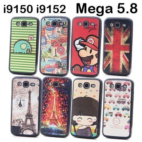 三星 i9150 i9152 Mega 5.8 /i9200 6.3小汽車 卡通系列貼皮手機殼皮套保護套